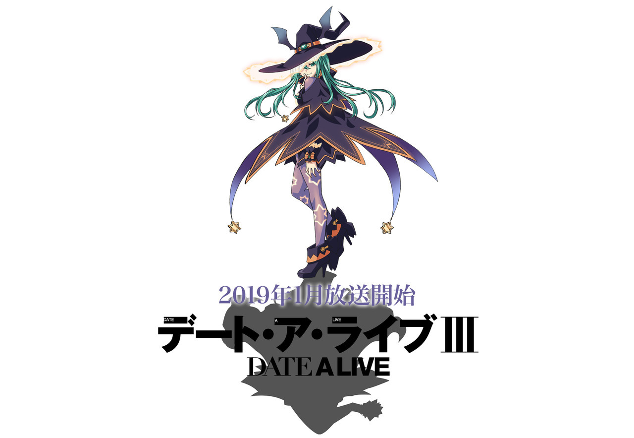 DateALive3-teaser