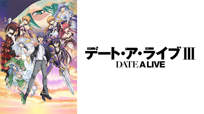 DateALive3