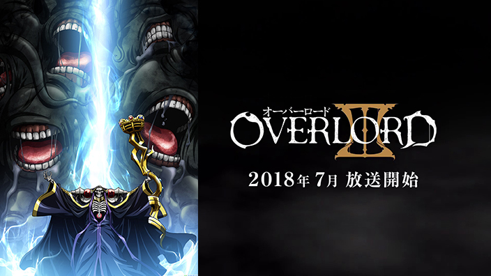 Overlord-3