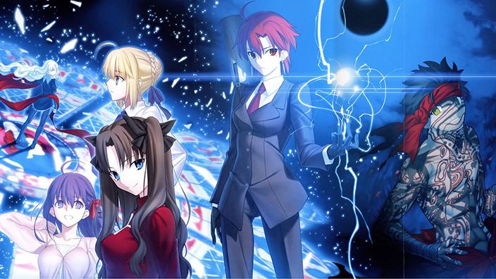 fate-type-moon
