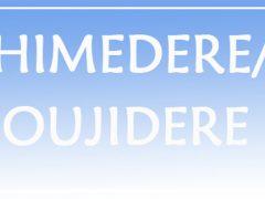 himedere-oujidere