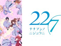 22-7_cover
