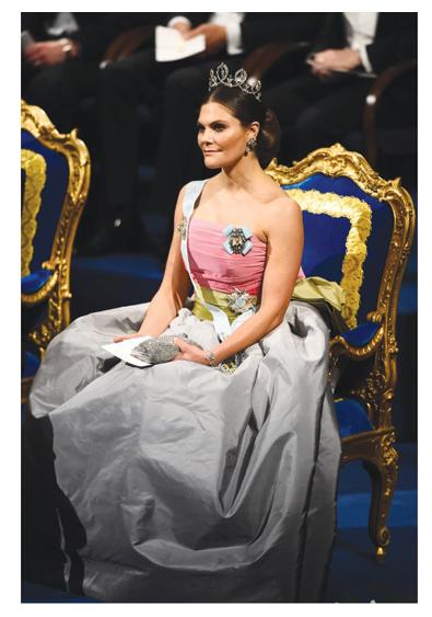 Principessa Victoria