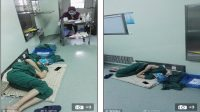 Exhausted Chinese surgeon sleeps on hospital floor – after working for 28 hours straight  (2)