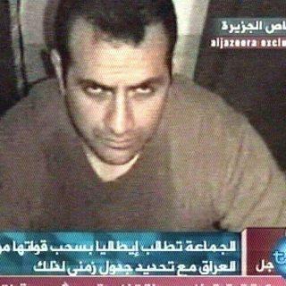 Il 14 aprile del 2004 Fabrizio Quattrocchi, guardia del corpo siciliana di 36 anni, fu ucciso in Iraq. Prima di essere giustiziato chiese che gli venisse tolta la benda dalla testa per guardare negli occhi i carnefici: «Vi faccio vedere come muore un italiano».