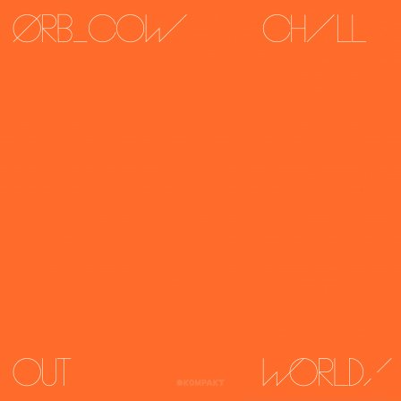 theorb-chill