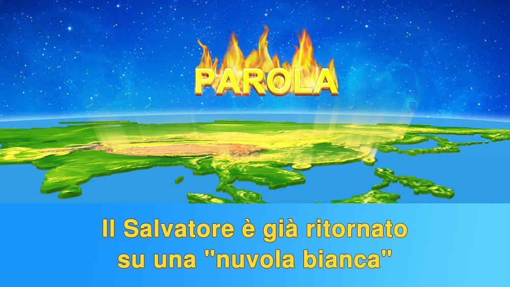 """Il Salvatore è già ritornato su una """"nuvola bianca"""""""