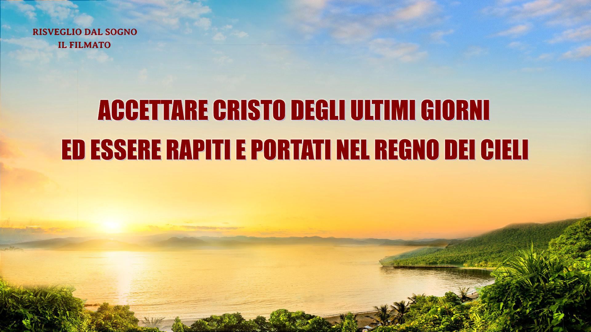 Accettare Cristo degli ultimi giorni ed essere rapiti e portati nel Regno dei Cieli