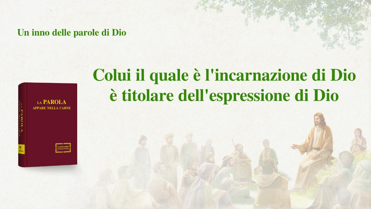 Colui il quale è l'incarnazione di Dio è titolare dell'espressione di Dio