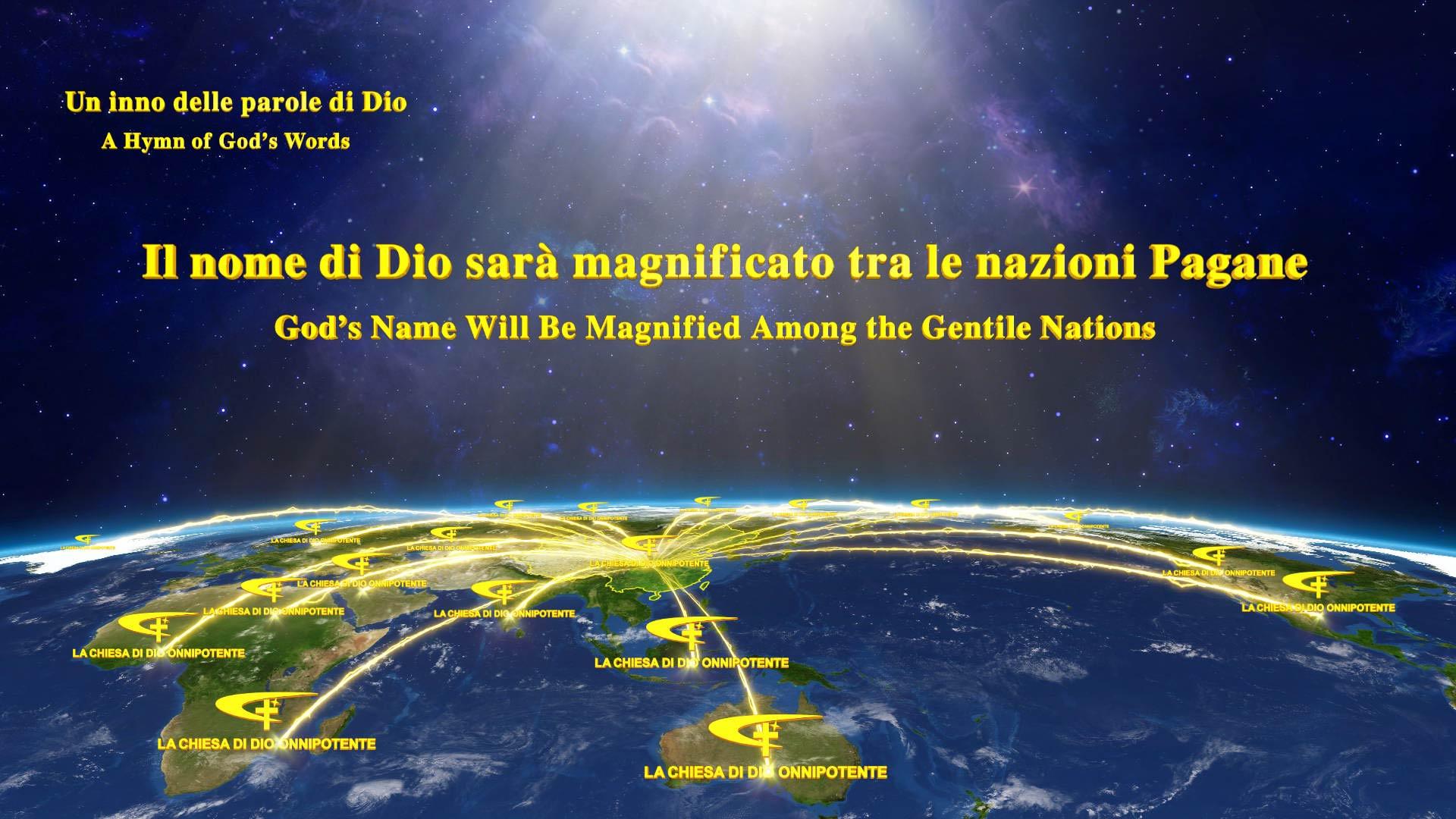 Canzone cristiana – Il vangelo del regno Il nome di Dio sarà magnificato tra le nazioni Pagane
