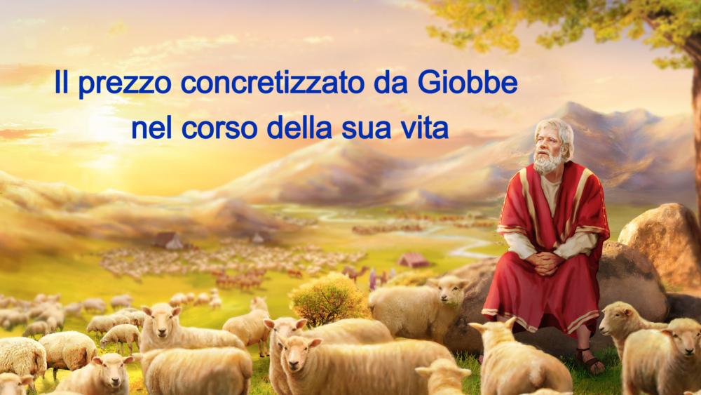 """Il vangelo del giorno – """"L'opera di Dio, l'indole di Dio e Dio Stesso II"""""""