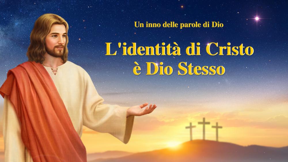 Canzone cristiana 2018 – L'identità di Cristo è Dio Stesso