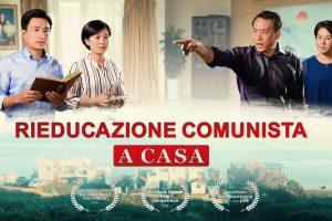 Dio è la mia forza Rieducazione comunista a casa Trailer ufficiale italiano