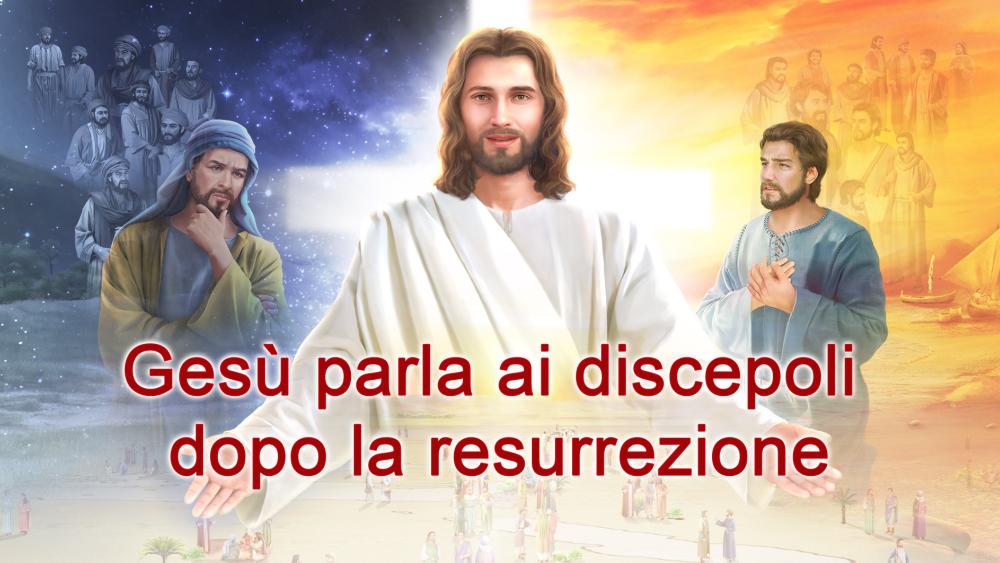 la fede in Dio Onnipotente