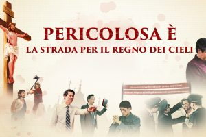 Dio è con noi Pericolosa è la strada per il Regno dei Cieli – Trailer ufficiale italiano