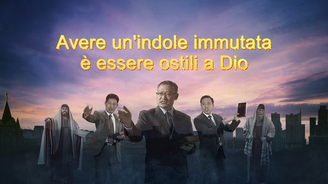 La parola di Dio