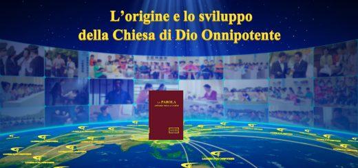 L'origine e lo sviluppo della Chiesa di Dio Onnipotente