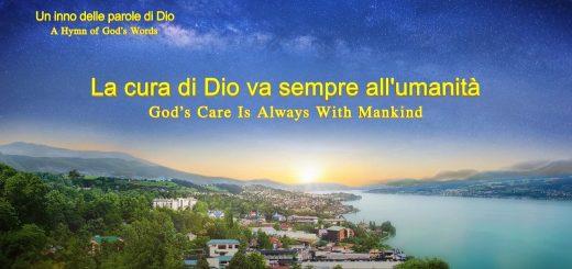 """Un inno delle parole di Dio """"La cura di Dio va sempre all'umanità"""" Lodare Dio Onnipotente"""