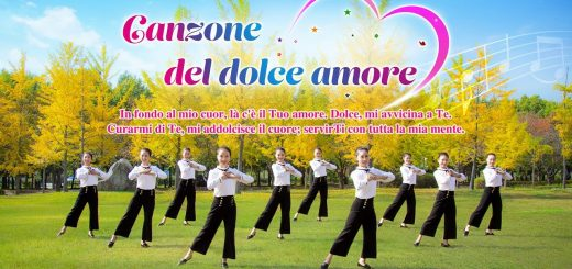 """Canto di lode """"Canzone del dolce amore"""" — La Chiesa di Dio Onnipotente"""
