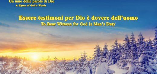 Un inno delle parole di Dio Essere testimoni per Dio è dovere dell'uomo   Lodare Dio Onnipotente