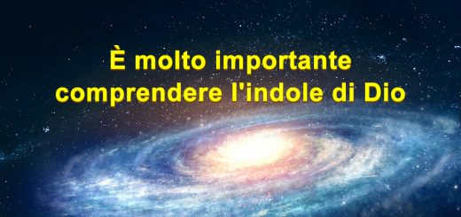 È molto importante comprendere l'indole di Dio | Lodare Dio Onnipotente