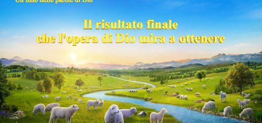 Il risultato finale che l'opera di Dio mira a ottenere | Lodare Dio Onnipotente