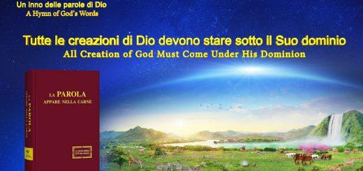 """Ogni cosa adora il Creatore """"Tutte le creazioni di Dio devono stare sotto il Suo dominio"""""""