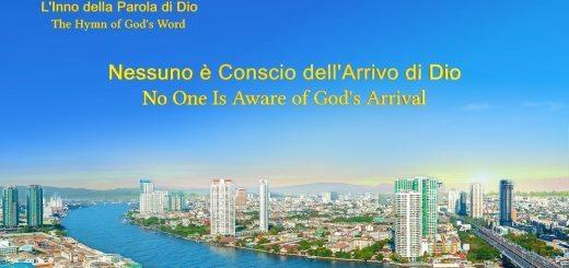 Nessuno è Conscio dell'Arrivo di Dio | Lodare Dio Onnipotente