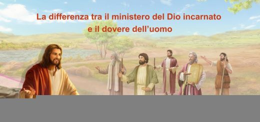 """I discorsi di Cristo – """"La differenza tra il ministero del Dio incarnato e il dovere dell'uomo"""""""