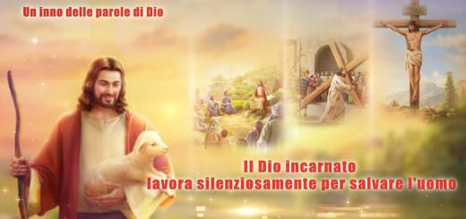 """Canto evangelico 2018 – """"Il Dio incarnato lavora silenziosamente per salvare l'uomo"""" (Con testo)"""