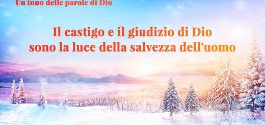 """Cantico cristiano – """"Il castigo e il giudizio di Dio sono la luce della salvezza dell'uomo"""""""