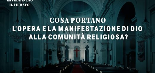 Cosa portano l'opera e la manifestazione di Dio alla comunità religiosa?
