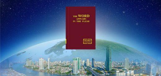 Perché si dice che l'umanità corrotta ha maggiormente bisogno della salvezza del Dio incarnato?