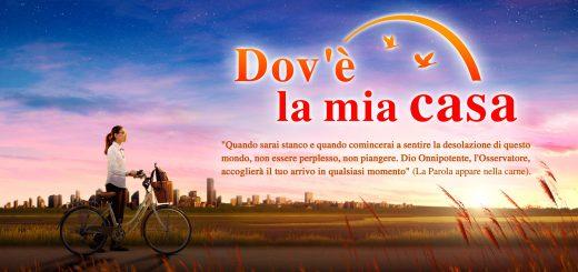 """La migliore canzone cristiana italiana 2018 – """"Dove sarà la mia casa"""" Dio è il porto del mio cuore"""