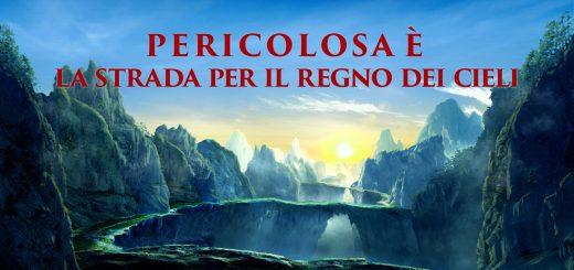 """Dio è con noi """"Pericolosa è la strada per il Regno dei Cieli"""" – Trailer ufficiale italiano"""