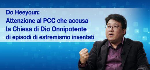 Do Heeyoun Attenzione al PCC che accusa la Chiesa di Dio Onnipotente di episodi di estremismo inventati