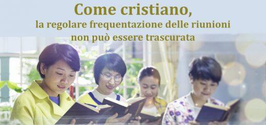Come cristiano, la regolare frequentazione delle riunioni non può essere trascurata