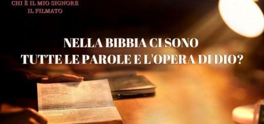 """Film cristiano """"Chi è il mio Signore"""" - Nella Bibbia ci sono tutte le parole e l'opera di Dio?"""
