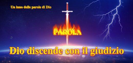 """Cantico evangelico 2018 – """"Dio discende con il giudizio"""" Il Signore Gesù è già ritornato"""