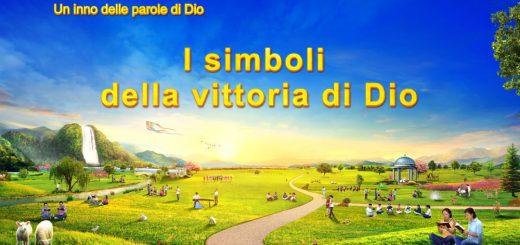 I simboli della vittoria di Dio