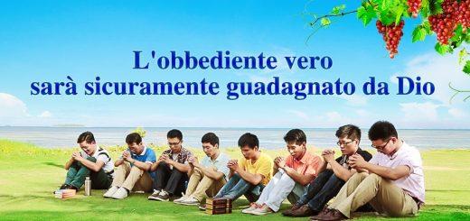 Coloro che obbediscono a Dio con cuore sincero saranno certamente guadagnati da Lui