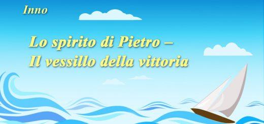 Lo spirito di Pietro – Il vessillo della vittoria, grazie a Dio Onnipotente!