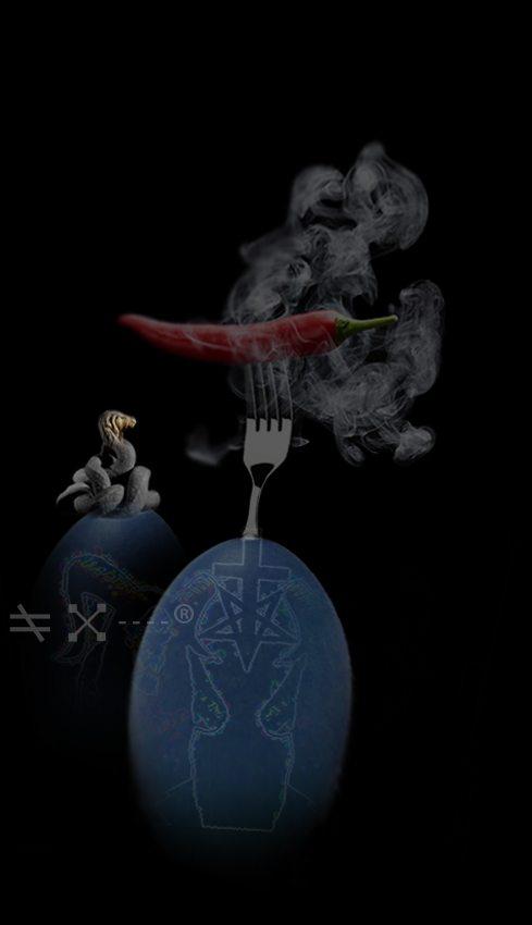 .-Emanazioni: Hieros gamos e Deinauti