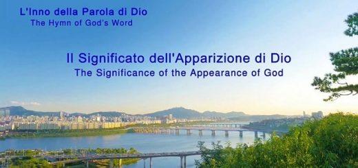 Il Significato dell'Apparizione di Dio