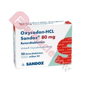 1014-OxycodonHCLSandoz80mg