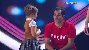 Russia, a quattro anni parla sette lingue: Bella supera la prova in Tv