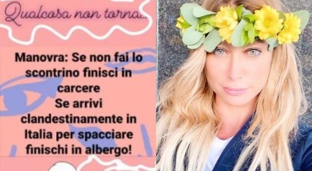 Maddalena Corvaglia contro il governo: «Non fai lo scontrino? Vai in carcere. E i clandestini in albergo»