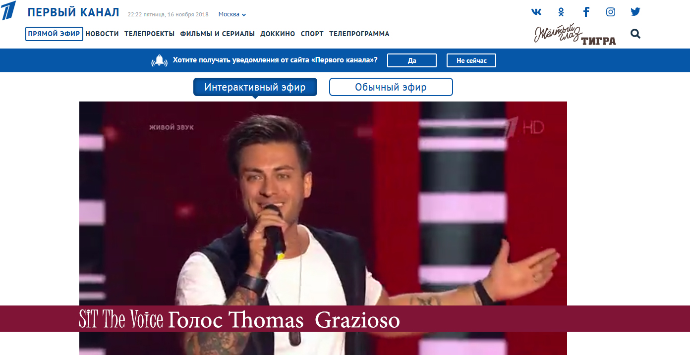 Il romano THOMAS GRAZIOSO canta STING tra il tripudio di THE VOICE RUSSO!