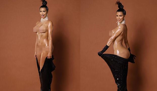Kim Kardashian e il